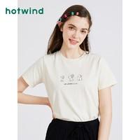 hotwind 热风 F01W0632 女士印花短袖