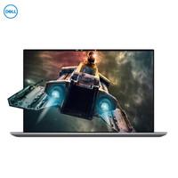 新品发售:DELL 戴尔 Precision5750 17英寸移动图形工作站(至强W-10885M、64GB、1T+1T、RTX3000)