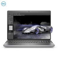 DELL 戴尔 Precision7550 15.6英寸移动图形工作站(i7-10750H、64GB、3T、RTX5000)