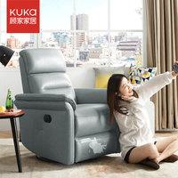 京东PLUS会员:KUKa 顾家家居 DK.A005 功能单椅沙发 电动带摆转