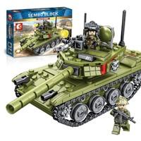移动专享:森宝积木 钢铁帝国系列 105514 铁血重装-85式坦克