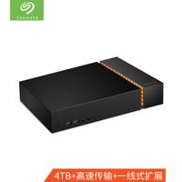 SEAGATE 希捷 酷玩系列 雷电3接口 游戏扩展坞(内置4TB存储)