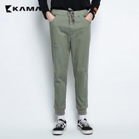 KAMA 卡玛 2318311 男士松紧针织长裤 *4件