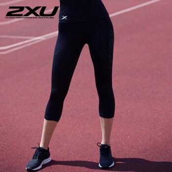2XU WA2865b 女士中腰壓縮七分褲