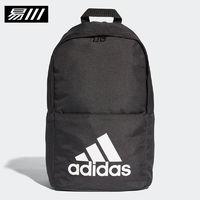 百亿补贴:adidas 阿迪达斯 CF9008 中性双肩背包
