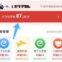 今日好券|8.3上新:苏宁SUPER+腾讯视频VIP 98元/年,再返100无敌券!