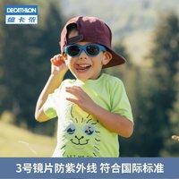 迪卡侬儿童男童女童可爱时尚墨镜潮太阳镜防紫外线防晒眼镜 QUOP