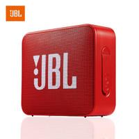 百亿补贴:JBL GO2 音乐金砖二代 蓝牙音箱