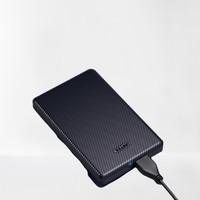 京东PLUS会员:优越者 S112A 硬盘盒 2.5英寸