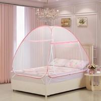 歷史低價:Bliss 百麗絲 奧德 免安裝圓頂蒙古包蚊帳 1.5m