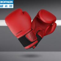 DECATHLON 迪卡侬 100 BOXG 成人拳击手套