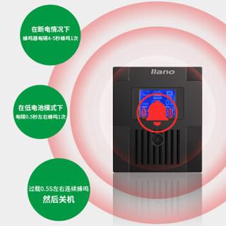绿巨能(llano)UPS电源家用 UPS不间断电源 1000VA/600W 服务器办公电脑后备电源 家用应急备用电源