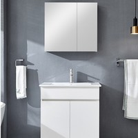 GUJIA 顾家 G-06204 现代简约浴室柜