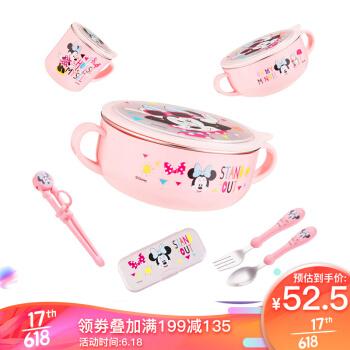 迪士尼(Disney)儿童餐具辅食碗 宝宝304不锈钢餐具套装婴儿碗叉勺训练筷奶杯子 7件套米妮