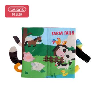 贝恩施婴儿早教布书儿童益智玩具宝宝动物尾巴布书可水洗撕不烂可啃咬男孩女孩玩具启蒙认知农场动物MR17