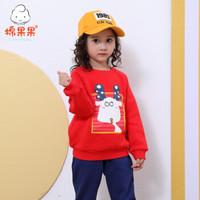 棉果果童装男童套装女童秋装儿童外出运动两件套 宝宝卫衣套装 18531 大红色 100