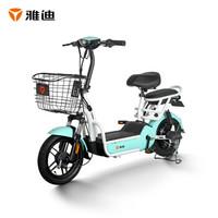 雅迪(yadea)电动自行车 可进电梯 电动车 尚客 (仅限团购)