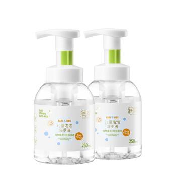 润本(RUNBEN)洗手液 泡泡滋润250mlx2瓶 新生儿洗手液 持久留香