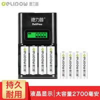 德力普(Delipow)充电电池 5号/7号电池 大容量2700毫安配8节电池智能充电套装 充电器+4节5号2700毫安+4节7号950毫安