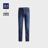 HLA 海澜之家 HKNAD3E162A 男款直筒牛仔裤