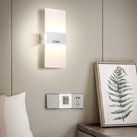 nvc-lighting 雷士照明 纯简 现代简约卧室壁灯 6W