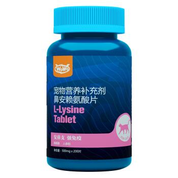喔喔(WoWo)鼻安赖氨酸片 营养调护猫鼻支 猫胺猫氨200片