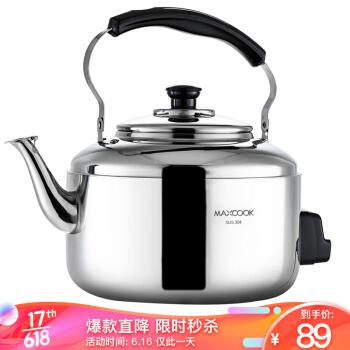 美厨(maxcook)电水壶 304不锈钢烧水壶 6L加厚中式鸣音 自动断电TB-Z26