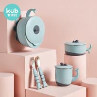 可优比(KUB) 儿童餐具套装注水保温碗宝宝辅食碗316L不锈钢吸盘碗婴儿碗勺米洛蓝五件套