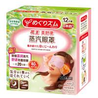 花王(KAO)美舒律蒸汽眼罩/热敷贴12片装 ((洋甘菊香型) 推荐长时间用眼使用 护眼 眼部按摩(日本进口)