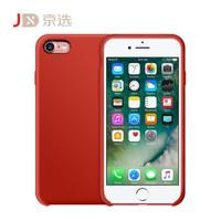 超模 iPhone 7/iPhone 8 手机保护套 苹果7/8 液态硅胶手机壳 男女防摔硅胶手机套 红色 适配于 iPhone 7/8 4.7英寸