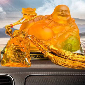 绿之源 弥勒佛汽车摆件+水晶钱袋 车载水晶汽车香水座车内平安摆件饰品用品