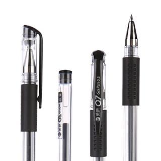 晨光(M&G)文具美新系列Q7黑色0.5mm子弹头中性笔签字笔水笔 12支/盒XGP30117