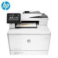 惠普(HP)Color LaserJet Pro MFP M477fdw A4彩色激光多功能一体机 (含一年原厂服务)