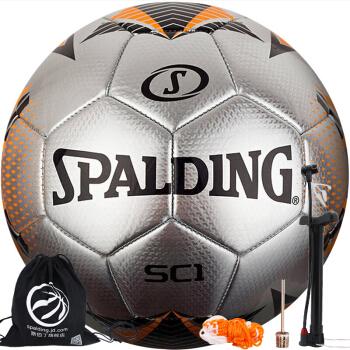 斯伯丁(SPALDING)sc1系列 银/黑/橘三色 5号机缝足球64-957Y