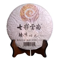 七彩云南 普洱茶 熟茶 357g
