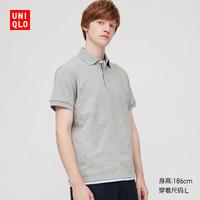 UNIQLO 优衣库 424219 男士POLO衫