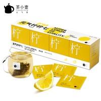 茶小壶 元气柠檬绿茶 4盒装 20包 *3件