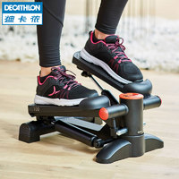 DECATHLON 迪卡侬 8210216 女士家用踏步机