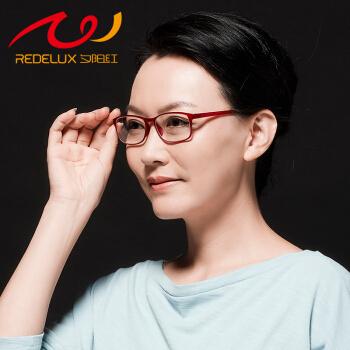 夕阳红防蓝光老花镜男女通用款 优雅红色时尚大框镜架不易折断老花眼镜E9004R 150度 红色
