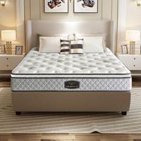 8日0点:SLEEMON 喜临门 无螨先生 天然防螨乳胶床垫 180*200*26cm