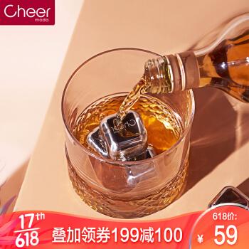 启尔(Cheer) 304不锈钢速冻金属冰块冰粒威士忌烈酒洋酒红酒饮料酒水冰酒石 方形4粒装送冰夹BK01