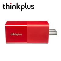 联想thinkplus 口红电源适配器 65W多能快充 支持Type-C 红色