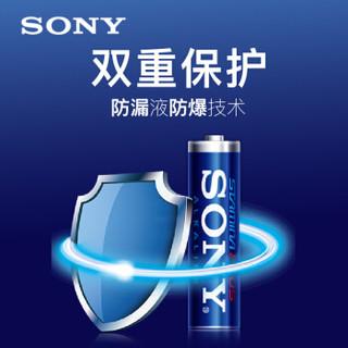 索尼(SONY)5号电池5粒卡装碱性干电池 儿童玩具/血糖仪/遥控器/挂钟/鼠标