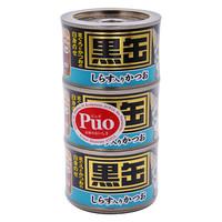 爱喜雅(Aixia)猫粮罐头 黑罐系列 金枪鱼加丁香鱼味 160g*3罐 泰国进口