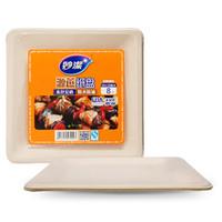 妙洁一次性盘子 方形纸碟餐具厨房用品烧烤碗 20*20cm8只装