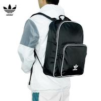 百亿补贴:Adidas 阿迪达斯 CW0637 男女休闲运动背包