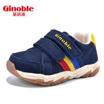 基诺浦 ginoble TXG872 全反绒皮系列秋冬款儿童机能鞋 1-5岁男女宝宝学步鞋 深蓝 5