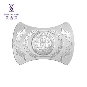 天鑫洋 足银999 贵字 银铤 银条 50克