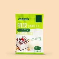 大唐神厨 吉利丁片明胶片 20g (送白糖包)