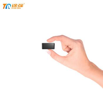 途强(TUQIANG)GT320gps定位器迷你 电摩汽车辆微型追跟踪器隐形录音防盗器